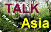 Talk Asia Prepaid Phone Card