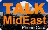 Talk MidEast Prepaid Phone Card